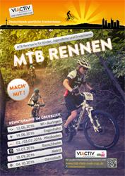 RMC Plakat 2015